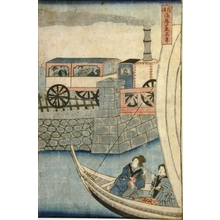 Unknown: Courtesans and Yokohama Steam Train - Art Gallery of Greater Victoria