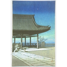 Kawase Hasui: Takatsu in Osaka - Art Gallery of Greater Victoria