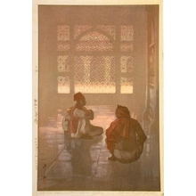 吉田博: A Window in Fatehpur-Sikri - Art Gallery of Greater Victoria