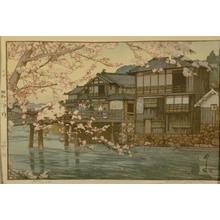 Yoshida Hiroshi: Hayase - Art Gallery of Greater Victoria
