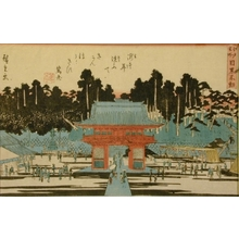 Utagawa Hiroshige: Temple - Art Gallery of Greater Victoria