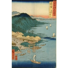Utagawa Hiroshige: Hitachi Province - Art Gallery of Greater Victoria