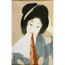 Seien Shima: After the Bath - Art Gallery of Greater Victoria