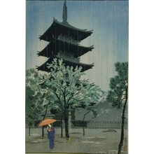 笠松紫浪: Evening Rain, Yanaka Pagoda, Tokyo - Art Gallery of Greater Victoria