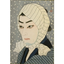 名取春仙: The Actor Ichimura as Naoji - Art Gallery of Greater Victoria