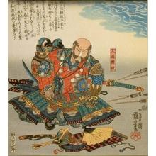 Utagawa Kuniyoshi: Yorimasa Minamoto about to Commit Seppuku - Art Gallery of Greater Victoria