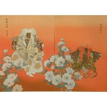 Tsukioka Kogyo: Scene from Noh Play - Art Gallery of Greater Victoria