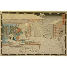 Utagawa Hiroshige: Forty-Seven Ronin Theme, Act IX Fuji-Hiko Series - Art Gallery of Greater Victoria