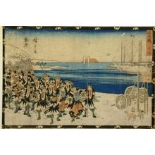 Utagawa Hiroshige: Forty-Seven Ronin Theme, Act XI, Sixth Episode. Fuji-Hiko Series - Art Gallery of Greater Victoria