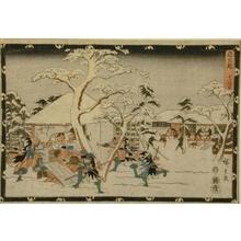 Utagawa Hiroshige: Forty-Seven Ronin Theme, Act XI, Third Episode. Fuji-Hiko Series - Art Gallery of Greater Victoria