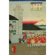 Utagawa Hiroshige III: British Legation on the Shores of Yokohama Harbour - Art Gallery of Greater Victoria