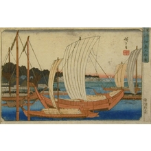 Utagawa Hiroshige: Entering Tajima Harbour - Art Gallery of Greater Victoria