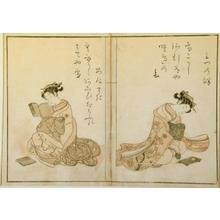 Suzuki Harunobu: The Courtesan Agemaki - Art Gallery of Greater Victoria