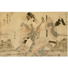 無款: Woman with Musical Instrument - Art Gallery of Greater Victoria