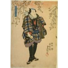 Toyokuni Kochoro: Wandering Buddhist: Beads & Tobacco Pipe - Art Gallery of Greater Victoria