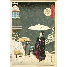 Utagawa Yoshitora: Snow Scene at Kudanzaka - Art Gallery of Greater Victoria