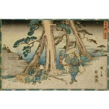 Utagawa Hiroshige: Forty-Seven Ronin Theme, Act V Fuji-Hiko Series - Art Gallery of Greater Victoria