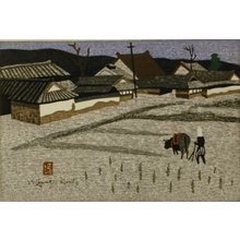 Kiyoshi Saito: Ploughing the Rice Field - Art Gallery of Greater Victoria