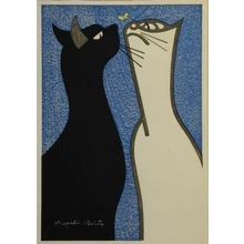 Kiyoshi Saito: Cats & Butterfly - Art Gallery of Greater Victoria