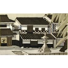 Tokuriki Tomikichiro: View of Ohara Collection Complex at Kurashiki - Art Gallery of Greater Victoria