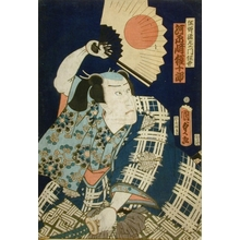 二代歌川国貞: Kabuki Actor Sanogugaemon as Kawarasaki Gonjuro - Art Gallery of Greater Victoria