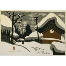 Kiyoshi Saito: Vicinity of Aizu (B) - Art Gallery of Greater Victoria