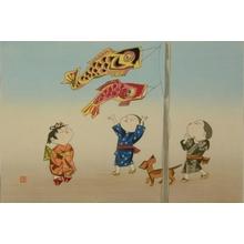 Hitoshi: Tango No Sekku (Boy's Festival) - Art Gallery of Greater Victoria