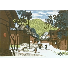 Kiyoshi Saito: Village of Mito - Art Gallery of Greater Victoria