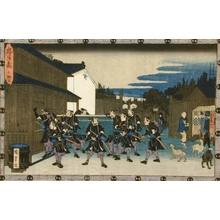 歌川広重: Tale of the Forty-Seven Ronin: Act X - Art Gallery of Greater Victoria