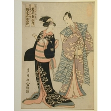 Utagawa Toyokuni I: Kabuki Actors Iwai Kumasaburo and Bando Mitsugoro - Art Gallery of Greater Victoria