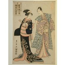 Utagawa Toyokuni I: Kabuki Actors Iwai Kumasaburo and Bando Mitsugoro - Art Gallery of Greater Victoria