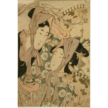 Kitagawa Utamaro: Woman Performing Hobby Horse Dance - Art Gallery of Greater Victoria