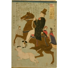 Utagawa Yoshikazu: The United States, 1862 - Art Gallery of Greater Victoria
