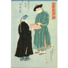 歌川貞秀: Qing Dynasty Men from Nankong Admiring Japanese Fan - Art Gallery of Greater Victoria