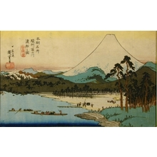 歌川広重: Fujikawa, Ferry Boats - Art Gallery of Greater Victoria