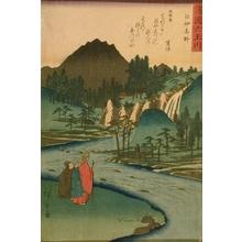 歌川広重: Two travellers View River - Art Gallery of Greater Victoria