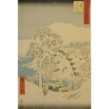 Utagawa Hiroshige: Fujjikawa #38 - Art Gallery of Greater Victoria