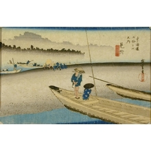 歌川広重: Tenryu River View - Art Gallery of Greater Victoria