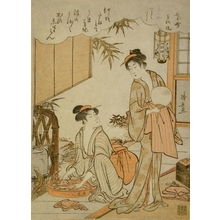 鳥居清長: Manuscript Washing - Art Gallery of Greater Victoria