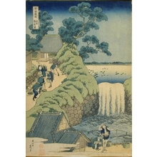 Katsushika Hokusai: The Waterfall at Aoiga-oka - Art Gallery of Greater Victoria
