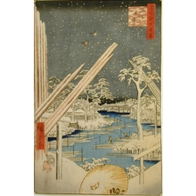 Utagawa Hiroshige: The Timberyard, Fukagawa Ikiyo-e - Art Gallery of Greater Victoria