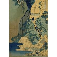 葛飾北斎: Tokaido Sakanoshita - Art Gallery of Greater Victoria