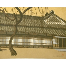 Junichiro Sekino: Winter Day - Art Gallery of Greater Victoria