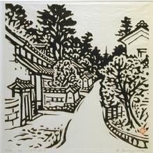 Kihei Sasajima: Ikazuma (Ikaruga Road to Horyu-ji) - Art Gallery of Greater Victoria