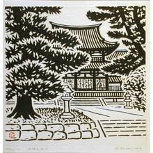 Kihei Sasajima: Chumon (Inner Gate), Horyu-ji - Art Gallery of Greater Victoria