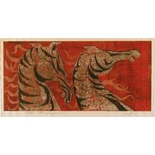 Tadashi Nakayama: Whirlwind - Art Gallery of Greater Victoria