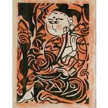 Munakata Shiko: Deity in Chinese Dress - Art Gallery of Greater Victoria
