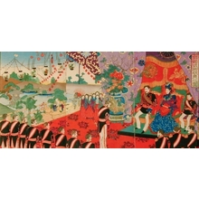 Toshi Kangyo: Imperial Japan's Silver Wedding Anniversary - Art Gallery of Greater Victoria