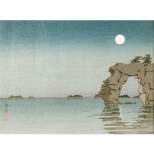 笠松紫浪: Moon Over Zaimoku Island at Marsushima - Art Gallery of Greater Victoria