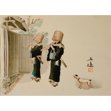 Wada Sanzo: Komuso (Itinerant Flute Player) - Art Gallery of Greater Victoria